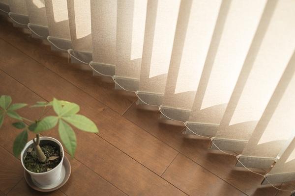 Szalagfüggöny alkalmazásával bármelyik helyiség sötétíthetővé válik!