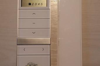 Smarthome DD1805 H Minimal 5 csatornás időprogramos távirányitó, BIDI-s